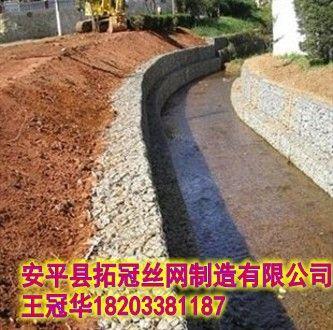 18203381187脚槽加固铅丝石笼