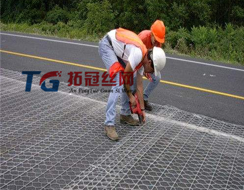 金属路面加筋网