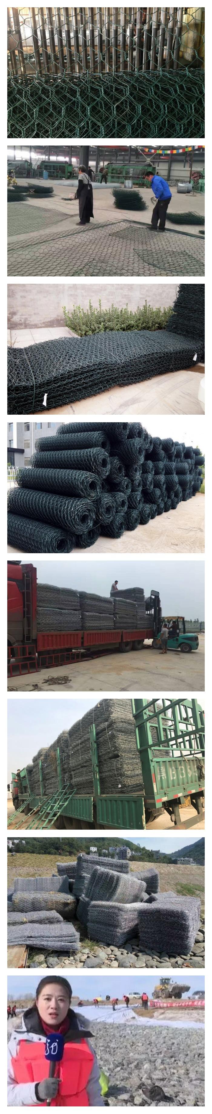 生产格网生产发货流程
